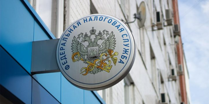 Как изменения НДС затронут ООО в 2019 г